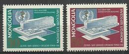 Mongolia 1966 Mi 418-419 MNH ( ZS9 MNG418-419 ) - Timbres