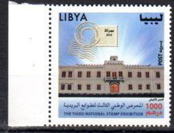2018; Libye 3e Exposition Philatélique Nationale, Neuf **; Lot 50978 - Libye