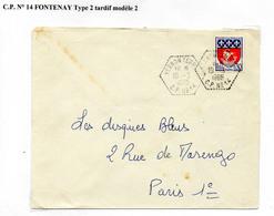 Poste Automobile Rurale De L'Eure Circuit De Vernon Nord CP N°14 Fontenay Type 2 Tardif Modèle 2 - Storia Postale