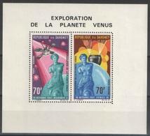 Dahomey - Bloc - YT 12 ** - 1968 - Exploration De La Planète Vénus - Espacio