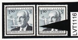 LVT1116 ÖSTERREICH 1965 MICHL 1177 PLATTENFEHLER WEISSER RAND FEHLT Postfrisch - Abarten & Kuriositäten