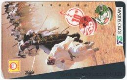 JAPAN I-681 Magnetic NTT [110-011] - Animal, Horse - Used - Japan
