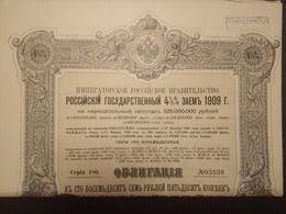 Lot 7 Emprunts RUSSE 1909 Avec Coupons - Actions & Titres