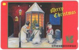 JAPAN I-714 Magnetic NTT [110-208528] - Occasion, Christmas - Used - Japan
