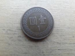 Taiwan  10  Yuan  1982 (71)  Y 553 - Taiwán