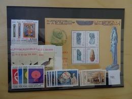 Vatikan Jahrgang 1989 Postfrisch Komplett (6902) - Vatikan
