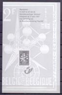 ZNP 40 Atomium Zwart Wit Velletje 2008 - Feuillets Noir & Blanc