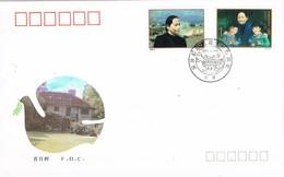 31857. Carta F.D.C. CHINA 1993. Camrade SONG QINGLING, Wife Sun Yat Sen - 1949 - ... República Popular
