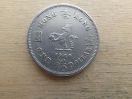 Hong Kong  1  Dollar  1960 Kn  Km 31.1 - Hong Kong