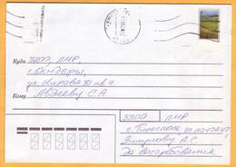 1998 Transnistria. Used Envelope. Tiraspol. Transnistria Grapes. Wine. - Moldavië