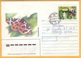 1998 Transnistria. Used Envelope. Tiraspol. Transnistria. Butterfly. - Moldawien (Moldau)