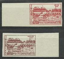 Afghanistan 1958 Mi 460-461B MNH ( ZS9 AFG460-461B ) - Enfance & Jeunesse
