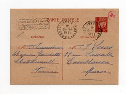 !!! PRIX FIXE : ENTIER PETAIN DE 1941 AVEC CACHET SURTAXE AERIENNE - Marcophilie (Lettres)