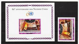 LVT327 VEREINTE NATIONEN UNO GENF Michl 508 + BLOCK 20 ** Postfrisch SIEHE ABBILDUNG - Genf - Büro Der Vereinten Nationen