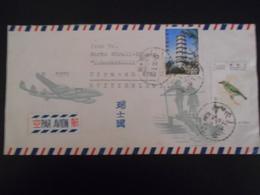 Taiwan , Lettre De Hwalien 1970 Pour Sirnach Superbe Affranchissement Au Verso - 1945-... République De Chine