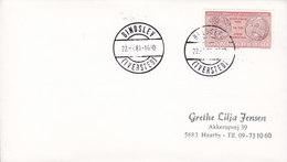 Denmark Brotype IId BINDSLEV (TVERSTED)) 1981 Cover Brief Coin Münze Cz. Slania (SCARCE Cancel !!) - Briefe U. Dokumente