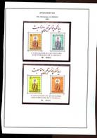 Afghanistan 558-561 UNESCO Perf Souvenir Sheet Block MNH 1962 A04s - Afghanistan