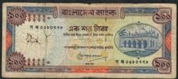 BANGLADESH P31e 100 TAKA (1993) Signature 5 FINE Tears Many P.h. - Bangladesh
