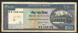 BANGLADESH P30d 500 TAKA (1994) Signature 5   6 Digit FINE Writings 5 P.h. - Bangladesh