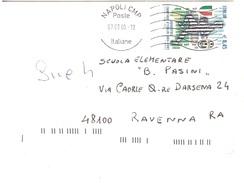 2005 €0,45 JUVENTUS CAMPIONE D'ITALIA - Calcio