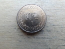 Taiwan  1  Yuan  1997  (86)  Y 551 - Taiwan
