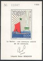 Sénégal - Bloc - YT 7 ** - 1970 - 10e Anniversaire De L'Indépendance - Sénégal (1960-...)