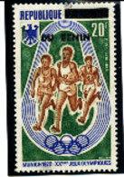 Bénin 1993  ( 20F.  Marathon)  ** Luxe  TRES RARE - Benin – Dahomey (1960-...)