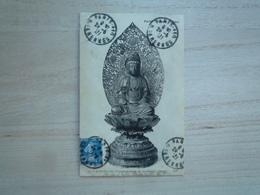1921 KOUAON - ON PERSONNIFICATION DE LA CHARITE JAPON  CIRCULEE  DOS DIVISE ETAT BON ND 51 - Sculptures