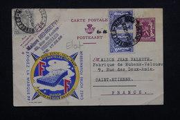 BELGIQUE - Entier Postal ( Publibel ) De Bruxelles Pour La France En 1947 , Publicité Matelas  - L 22646 - Stamped Stationery