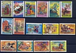 Festivals - USSR 1991-  Set  MNH** - Cultures