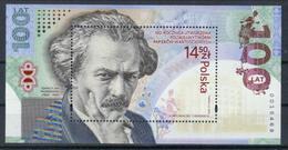 Polen Block 'Ignacy Jan Paderewski, Pianist' / Poland M/s 'Ignacy Jan Paderewski, Pianist' **/MNH 2019 - Musik