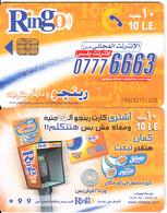 EGYPT - 07776663, Ring-O Cardphone, Ring-O Telecard 10 L.E., Chip Siemens 35, Black CN : 1900, Used - Telephones