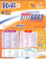 EGYPT - 07776663(reverse White Block), Ring-O Telecard 10 L.E., Chip Siemens 35, Black CN : 1900, Used - Egypt