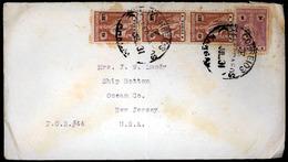 PORTUGAL-INDIA. 1931. High Frkg.to USA. Ceres. Strip Of Three ++ X-Fine. - Portogallo