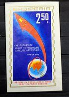 ALBANIA 1971, Chine Space Exploration S/s Mi. B41   Serie Cpl. 1 BF Nuovo** - Albania