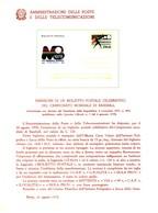 Italia 1978 BOLLETTINO ILLUSTRATIVO N°11/78 BIGLIETTO POSTALE:CAMPIONATO MONDIALE DI BASEBALL. - 6. 1946-.. Republic