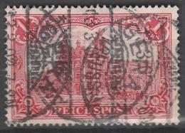Deutsches Reich    .     Michel       .    63      .       O        .      Gebraucht - Used Stamps