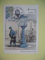 Carte  - Journée Du Timbre  1978  Montluçon - Covers & Documents