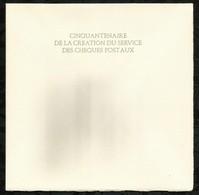PREMIER JOUR . CINQUANTENAIRE DE LA CREATION DU SERVICE DES CHEQQUES POSTAUX .06 JANVIER 1968 . PARIS . - 1960-1969