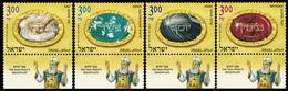 2012Israel2293-2295The High Priest's Breastplate (3)- Gad ,Asher, Yosef, Binyamin - Gebraucht (mit Tabs)