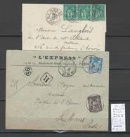France  Cachet Paris Bureau 56 - Bd De Reuilly - Rue De Charenton - Type Sage - Marcophilie (Lettres)