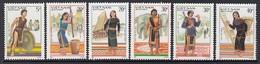 SERIE NEUVE DU VIETNAM - COSTUMES TRADITIONNELS DES MINORITES ETHNIQUES N° Y&T 807 A 812 - Costumes