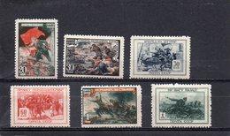 URSS 1945 * 60 K. AMINCI - 1923-1991 USSR