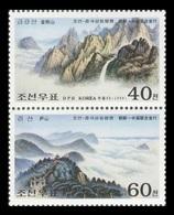 North Korea 1999 Mih. 4243/44 Mountains (joint Issue North Korea-China) MNH ** - Corée Du Nord