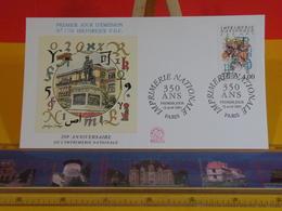 Imprimerie Nationale - Paris - 13.4.1991 FDC 1er Jour N°1736 - Coté 3€ - FDC