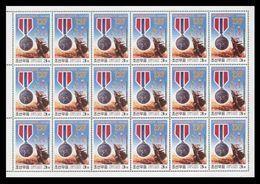 North Korea 2003 Mih. 4668 50th Anniversary Of Victory In The Fatherland Liberation War. Medal (sheet) MNH ** - Korea, North