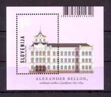 Slovenia 2019 Y Architecture Alexander Bellon Block MNH - Slovenia