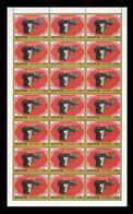 North Korea 2004 Mih. 4821 A Pistol Used By Anti-Japanese Heroine Kim Jong Suk (sheet) MNH ** - Corée Du Nord