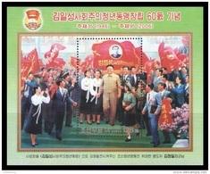 North Korea 2006 Mih. 4981 (Bl.647) Patriotic Paintings. Kim Il Sung Socialist Youth League. Kim Jong Il MNH ** - Korea, North