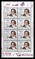 North Korea 2007 Mih. 5198 Music. Composer Ludwig Van Beethoven (M/S) MNH ** - Corée Du Nord